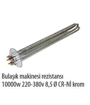 END-590 Bulaşık Makinesi Rezistansı 10000W 220-380V 8,5Q CR-Nİ Krom