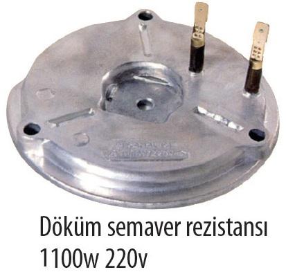 End-534 Döküm Semaver Rezistansı 1100w 220v
